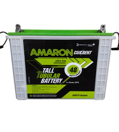 Amaron AAM-CR-CRTT165 Inverter Battery